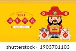 2021 year of the ox banner... | Shutterstock .eps vector #1903701103