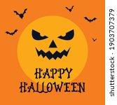 Halloween Vector Art Scary...