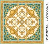 vector carpet print on a beige... | Shutterstock .eps vector #1904020576