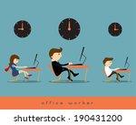 office worker | Shutterstock .eps vector #190431200