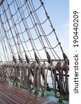 Ropes On An Old Vessel  Sailing