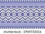 woven motifs for batak ulos...
