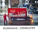 Minsk  Belarus. Jan 2020. Coca...