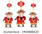 2021 chinese new year  year of... | Shutterstock .eps vector #1904888620