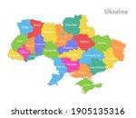 ukraine  map  ukraine map ... | Shutterstock .eps vector #1905135316