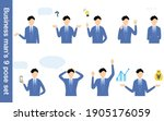businessman in a suit  9 pose... | Shutterstock .eps vector #1905176059