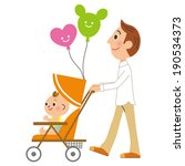 stroller and daddy | Shutterstock .eps vector #190534373