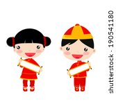 chinese new year greetings | Shutterstock .eps vector #190541180