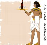illustration of egyptian waiter ... | Shutterstock .eps vector #190542419