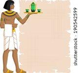 illustration of egyptian waiter ... | Shutterstock .eps vector #190542599