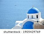 The Beautiful Blue Domed Church ...