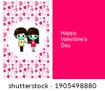 valentines day poster  cute... | Shutterstock .eps vector #1905498880