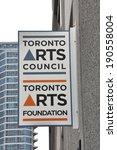 Постер, плакат: Toronto Arts Council and