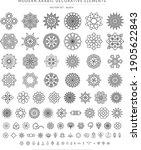 88 modern arabic decorative... | Shutterstock .eps vector #1905622843