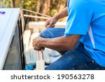 a part of preparing to install... | Shutterstock . vector #190563278