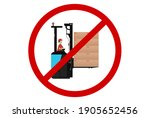 forklift truck blue color with... | Shutterstock .eps vector #1905652456