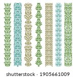 set of decorative seamless... | Shutterstock .eps vector #1905661009