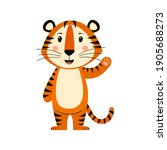 cute cartoon striped red tiger. ... | Shutterstock .eps vector #1905688273