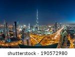 downtown dubai  uae   feb 11 ...   Shutterstock . vector #190572980