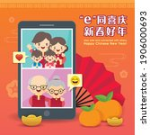 cartoon chinese people video... | Shutterstock .eps vector #1906000693