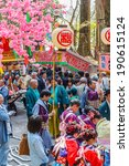 nikko  japan   april 17  people ...   Shutterstock . vector #190615124