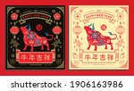 chinese new year 2021 greeting... | Shutterstock .eps vector #1906163986