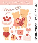 cute valentine's day elements... | Shutterstock .eps vector #1906196239