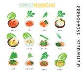 korea traditional food. korean... | Shutterstock .eps vector #1906404883