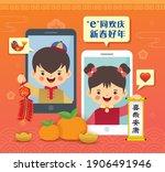 cartoon chinese people having... | Shutterstock .eps vector #1906491946