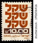 israel  circa 1980  a stamp... | Shutterstock . vector #190656416