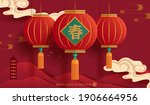 chinese new year background in... | Shutterstock .eps vector #1906664956