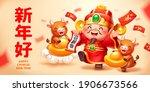 2021 3d cny celebration banner. ...   Shutterstock .eps vector #1906673566
