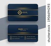dark luxury golden business... | Shutterstock .eps vector #1906694293