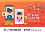 chinese new year  cartoon...   Shutterstock .eps vector #1906791733