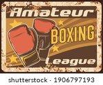 Boxing Metal Plate Rusty  Box...