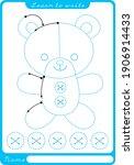 bear. preschool worksheet for...   Shutterstock .eps vector #1906914433
