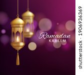 lantern of ramadan kareem or...   Shutterstock .eps vector #1906936369