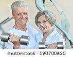portrait of a senior couple... | Shutterstock . vector #190700630