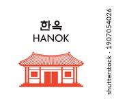 vector illustration of korean... | Shutterstock .eps vector #1907054026