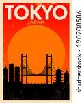 Typographic Tokyo City Poster...