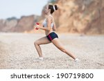female fitness. girl with... | Shutterstock . vector #190719800