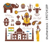 india set | Shutterstock . vector #190724189