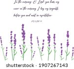 Psalm 5 3  Minimalist Poster ...