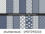 14 different chinese vector... | Shutterstock .eps vector #1907293210