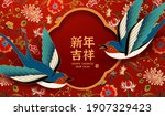2021 cny background with flying ... | Shutterstock .eps vector #1907329423