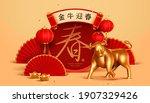 2021 3d cny banner. cute gold...   Shutterstock .eps vector #1907329426