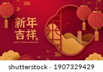 cny background in paper cut...   Shutterstock .eps vector #1907329429
