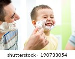 Playful Kid And Father Shaving...