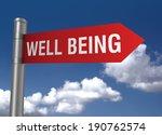 well being   Shutterstock . vector #190762574