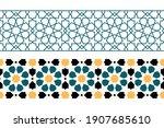 set of geometric islamic... | Shutterstock .eps vector #1907685610